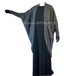 Cardigan - tight sleeves