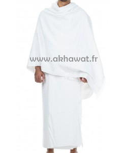 Ihram - For Hajj and Umra